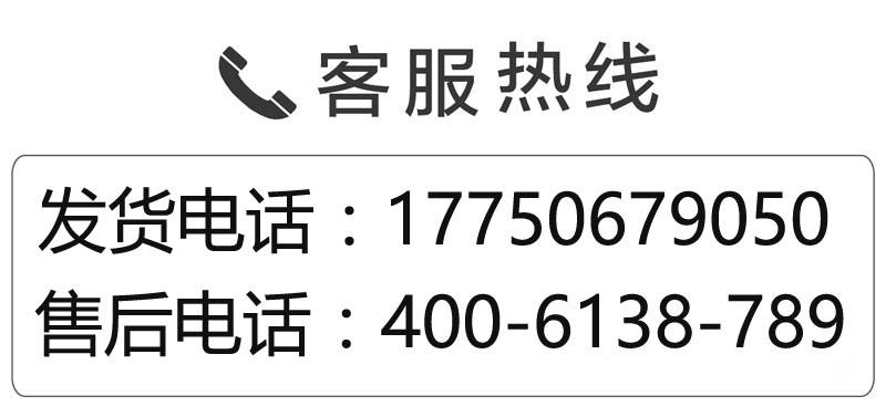 1489050532616354.jpg