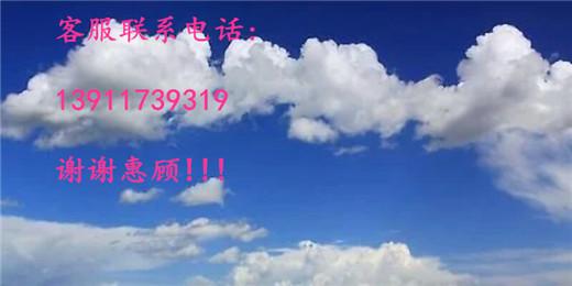 1511277816732786.jpg