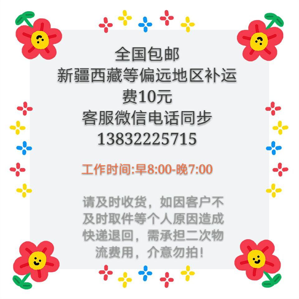 QQ图片20180314160525.jpg